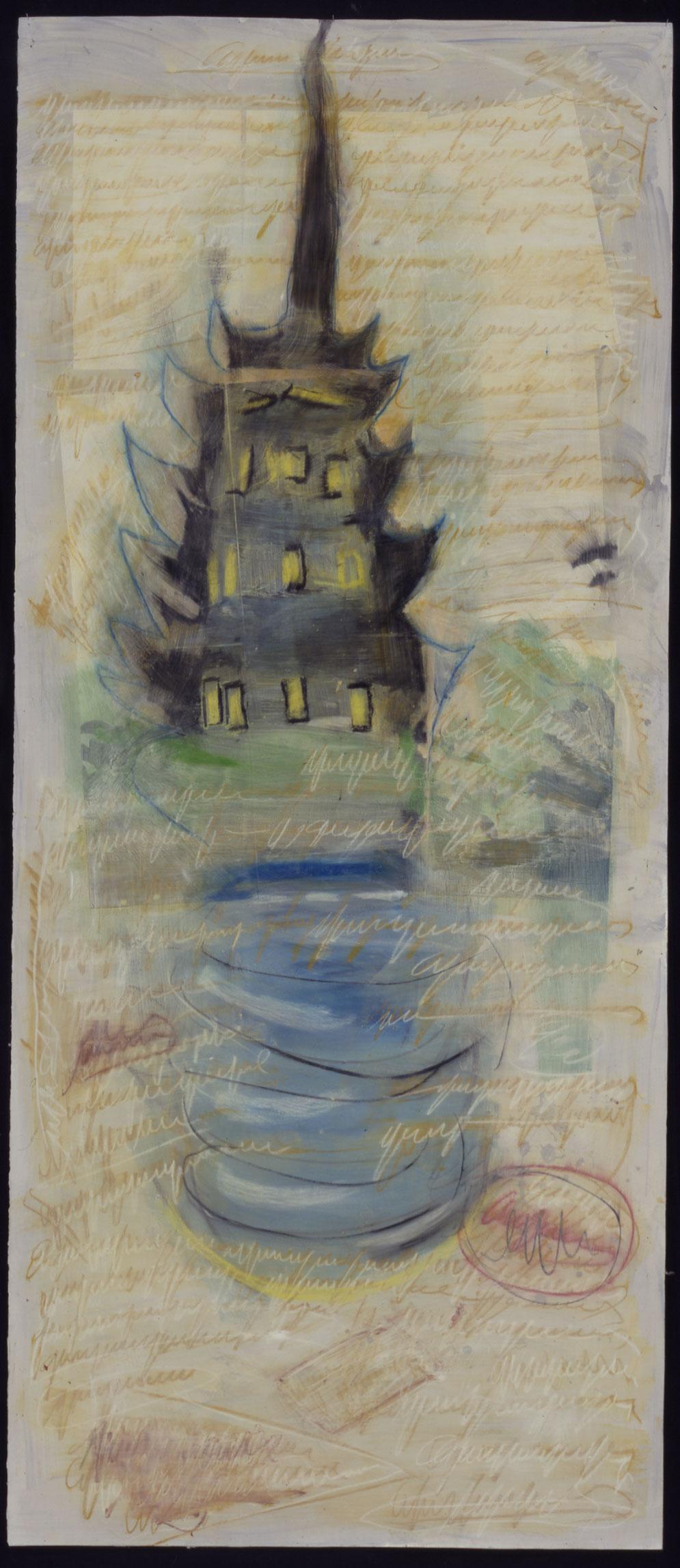 """Pagode"", 30 x 100 cm, Mischtechnik auf Aquarellkarton, 2000"