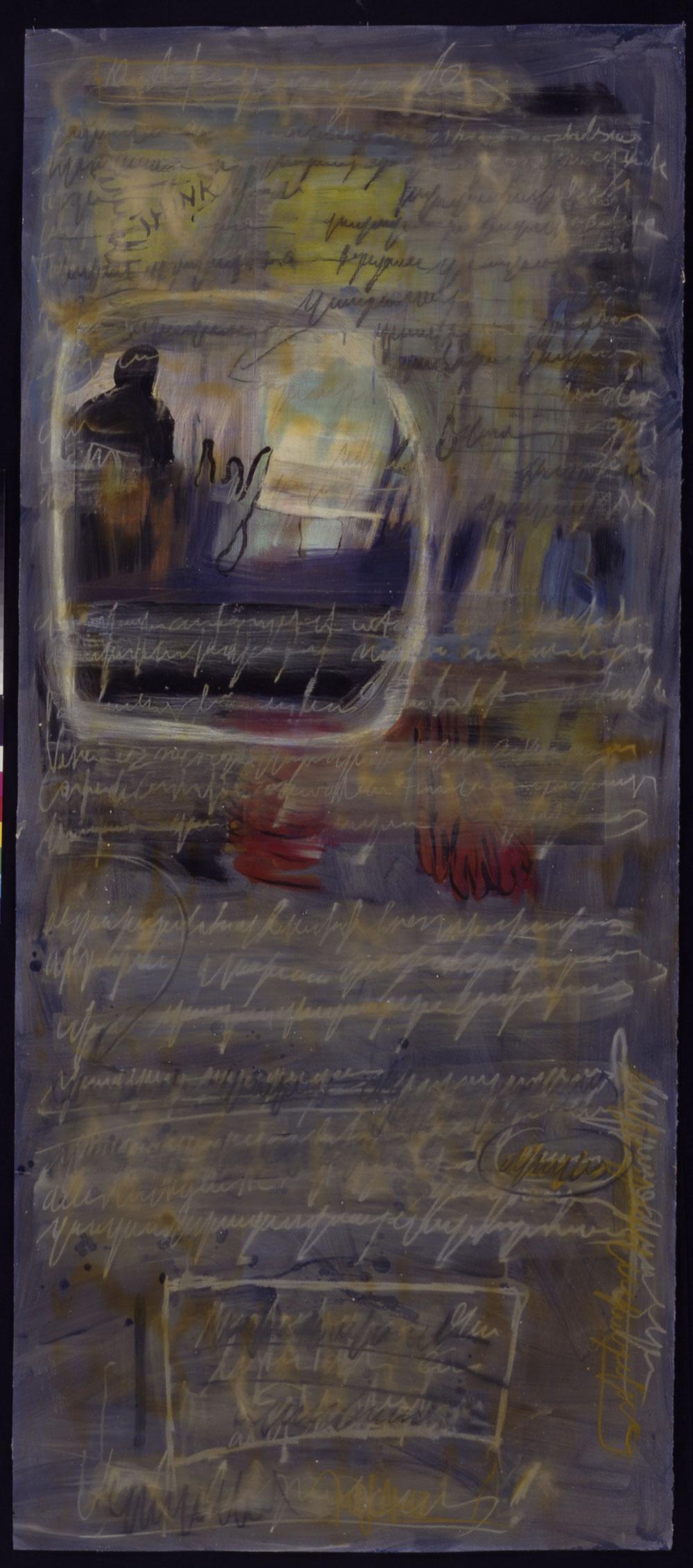 """Der Anfang"", 230 x 100 cm, Mischtechnik auf Aquarellkarton, 2000"