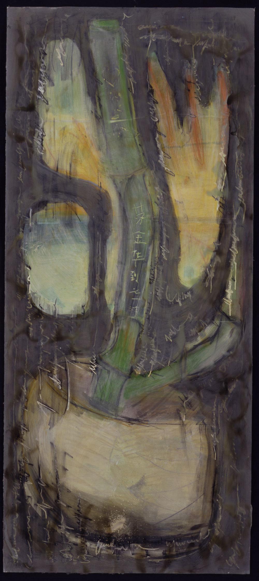 """""""Vor langer Zeit"""", 230 x 100 cm, Mischtechnik auf Aquarellkarton, 2000"""