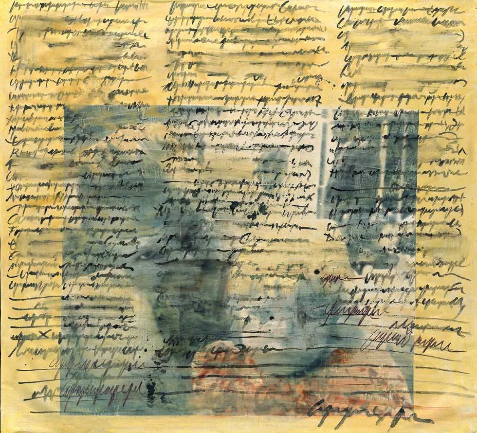 """Jutta Nase: """"Brief 1954/1997"""", Mischtechnik auf Zeichenkarton, 150 x 164 cm"""